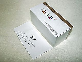 ★ プレモノ(Yahoo! JAPAN PR企画)で『かのか』(麦焼酎)が当たりました。 [3-2] ★