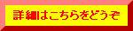 ★ リサイクルの R-one (東京都) ★
